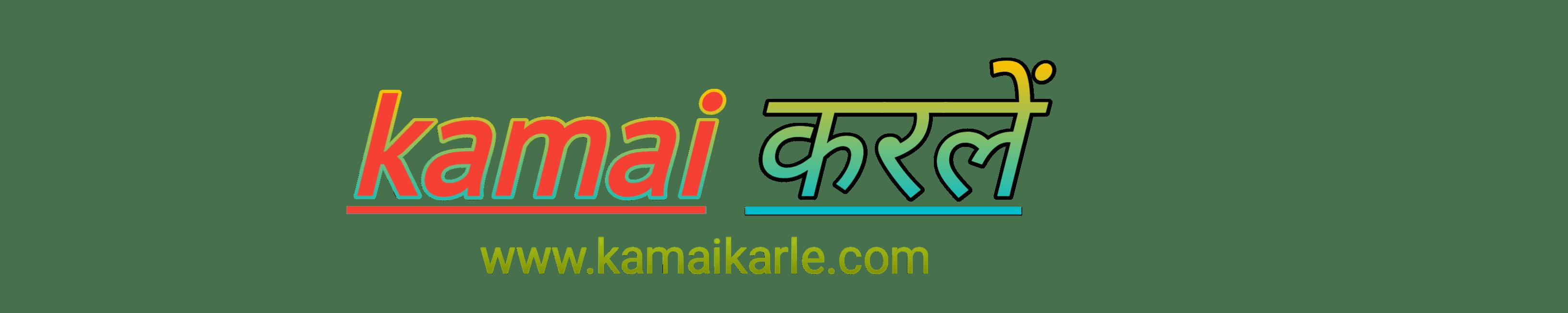 kamaikarle.com