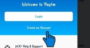Paytm अकाउंट कैसे बनाये