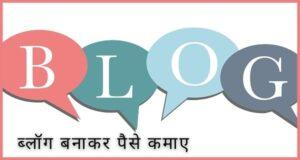 Typing job से पैसे कैसे कमाए Typing करके पैसे कैसे कमाए घर बैठे टाइपिंग जॉब घर बैठे टाइपिंग जॉब इन हिंदी घर बैठे ऑनलाइन जॉब कैसे करे इन हिंदी