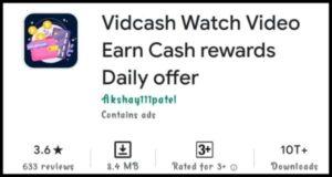 वीडियो देखकर पैसे कैसे कमाए वीडियो देखकर पैसे कैसे कमाए ऍप वीडियो देखकर पैसे कैसे कमाए पेटीएम वीडियो देखकर पैसे कमाने वाला ऐप ऑनलाइन वीडियो देखकर पैसे कैसे कमाए