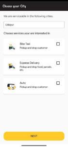 Rapido में बाइक कैसे लगाए Rapido से पैसे कैसे कमाए अपनी बाइक से पैसे कैसे कमाए rapido customer care number Rapido क्या है